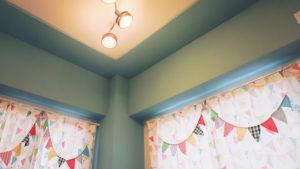 折り上げ天井で光に変化を