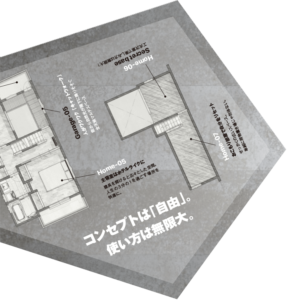 GARAGE HOME図面02