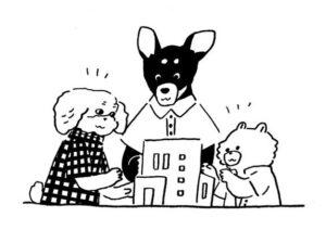 キャラクターイラスト「家をつくろう」