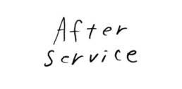 手書き文字「アフターサービス」