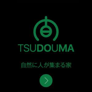矢部町ラボ「TSUDOUMA」