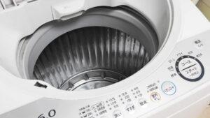 フタがあいている洗濯機