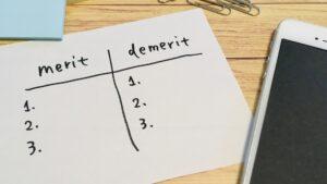 メリット・デメリットの表
